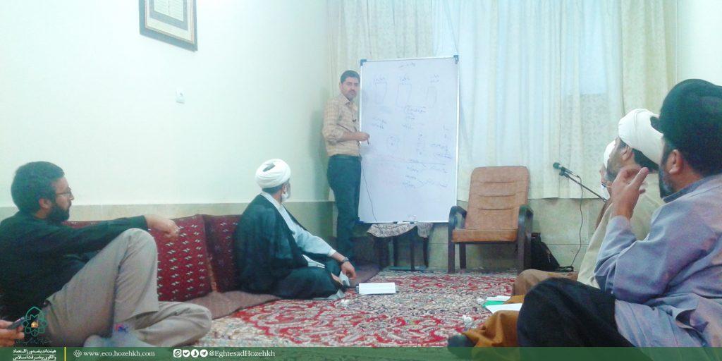 گزارش-تصویری-دوره-مطالعاتی-دفتر-آیت-الله-اشرفی-۱۰۲۴x512