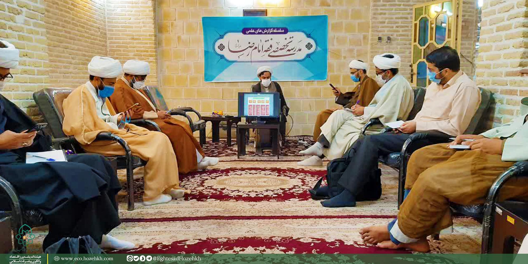 جلسه هماندیشی با اساتید حوزه و دانشگاه شیراز