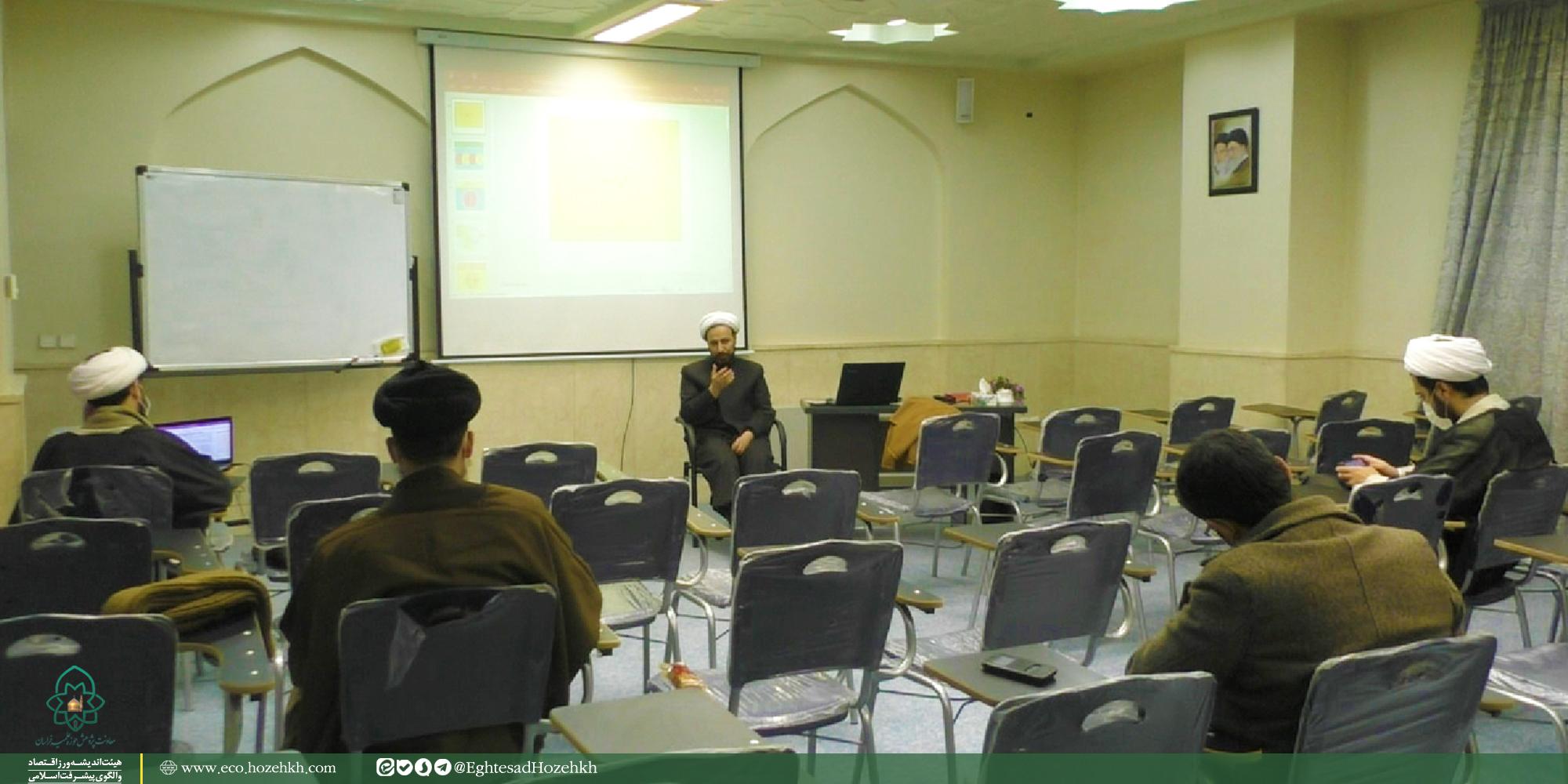 کلاس دکتر یزدانی دوره دوم پودمانی